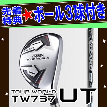 【■TW737/UT】【59%OFF】本間ゴルフ【日本仕様】TW737 ユーティリティVIZARD IN-Uカーボンシャフト【TOUR WORLD(ツアーワールド)】【2017年カタログ掲載モデル】