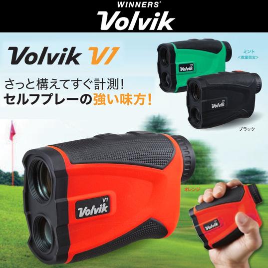 【18年最新】Volvik Range Finder V1(ボルビック レンジファインダー V1 )レーザー距離計