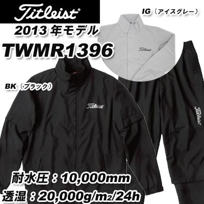 Titleist(タイトリスト) レインウェア(上下セット) TWMR1396