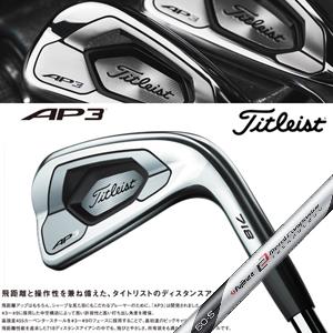 【718AP3】タイトリスト【日本正規品】718AP3 単品アイアンTitleist MCI 60カーボンシャフト