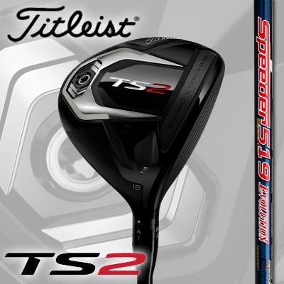 【TS2】タイトリスト【日本正規品】TS2(ツー)フェアウェイウッドTitleist Speeder 519 EVOLUTIONカーボンシャフト