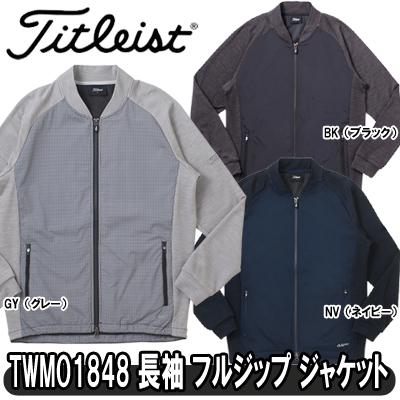 【18秋冬】【35%OFF】Titleist(タイトリスト)TWMO1848 長袖 フルジップ アルファ×ウール混 ハイブリッドジャケット