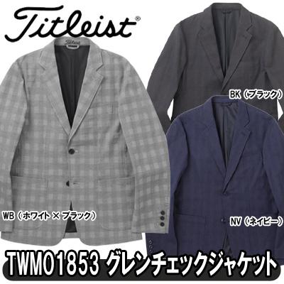 【18秋冬】【40%OFF】Titleist(タイトリスト)TWMO1853 グレンチェックジャケット