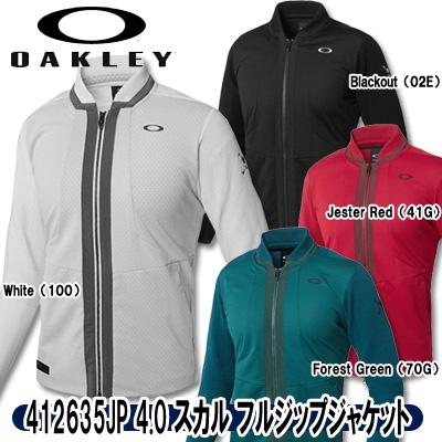 【18秋冬】【30%OFF】OAKLEY(オークリー)412635JP SKULL MERGED SWEATER JACKET 4.0 スカル フルジップジャケット