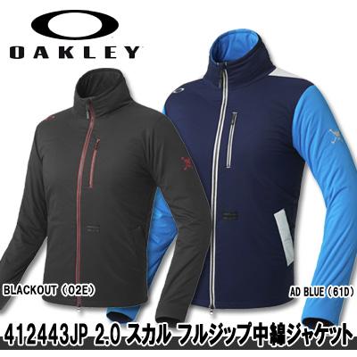 【17秋冬】OAKLEY(オークリー)412443JP Skull Comfortable Padded Jacket 2.0 スカル フルジップ中綿ジャケット