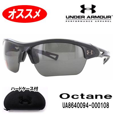 アンダーアーマー サングラスOctane(オクタン) UA8640094-000108【SHINY BLACK // GRAY STORM POLARIZED】USモデル/(ハードケース付)