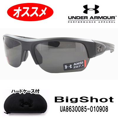 アンダーアーマー サングラスBigShot(ビッグ ショット) UA8630085-010908【SATIN BLACK // GRAY STORM POLARIZED】USモデル/(ハードケース付)