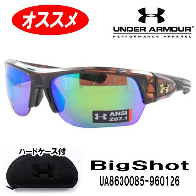アンダーアーマー サングラスBigShot(ビッグ ショット) UA8630085-960126【SHINY CRYSTAL TORT // GREEN STORM POLARIZED】USモデル/(ハードケース付)