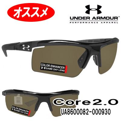 アンダーアーマー サングラスCore2.0(コア2.0) UA8600082-000930【SHINY BLACK // GAME DAY】USモデル
