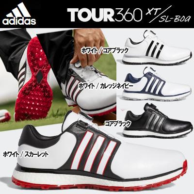 【19年】adidas(アディダス)ツアー 360 XT-SL スパイクレス ボア TOUR 360 XT-SL BOA ゴルフシューズ(F34188/F34189/F34190/F34191)
