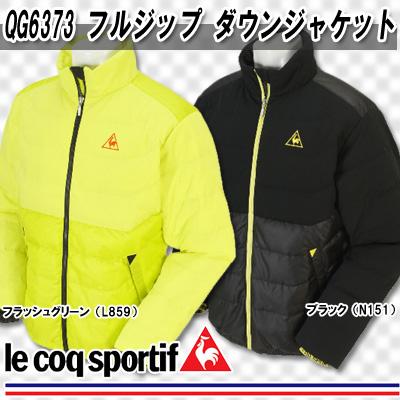 【16秋冬】【55%OFF】ルコック QG6373 フルジップ ダウンジャケット(メンズ)