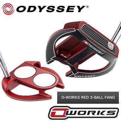 【O-WORKS●赤】【17年 2-BALL】ODYSSEY(オデッセイ)O-WORKS 2-BALL FANG【RED】【レッド】オー・ワークス パター【日本仕様】, あしや堀萬昭堂:244c01c0 --- vietwind.com.vn