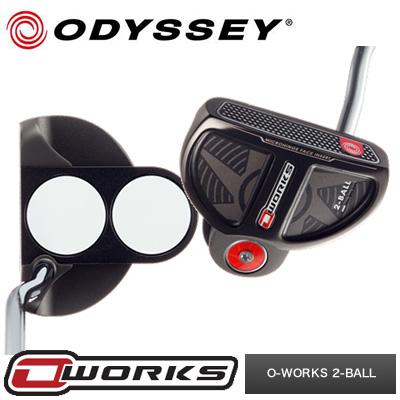 【17年】ODYSSEY(オデッセイ)【日本仕様】O-WORKS(オー・ワークス)2-BALL(2ボール)パター