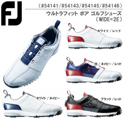 【17年】FOOTJOY(フットジョイ)ULTRA FIT ウルトラフィット ボア(WIDE=2E)ゴルフシューズ(#54141/#54143/#54145/#54146)