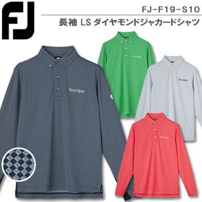【19秋冬】FOOTJOY(フットジョイ)FJ-F19-S10 長袖 LSダイヤモンドジャカードシャツ