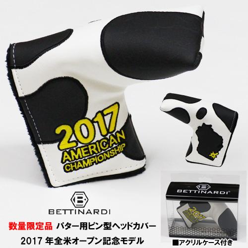 Bettinardi(ベティナルディ)USモデル2017全米オープン記念モデル パターカバー(ピン型)