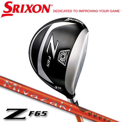 【16年】SRIXON(スリクソン)Z F65 フェアウェイウッド Miyazaki kaula MIZU カーボンシャフト
