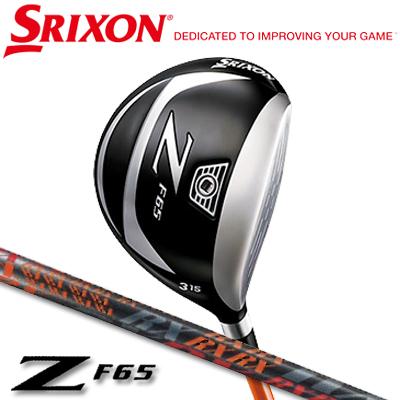 人気を誇る 【16年】【60%OFF】SRIXON(スリクソン)Z F65 F65 フェアウェイウッド SRIXON SRIXON RXカーボンシャフト, CATMAIL:44d64f7f --- kultfilm.se