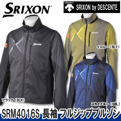 【16春夏】【40%OFF】SRIXON(スリクソン)byデサントSRM4016S メンズ 長袖 フルジップブルゾン【SRIXON by DESCENTE】