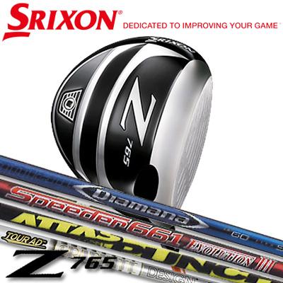 【16年】【68%OFF】SRIXON(スリクソン)Z765 ドライバー カスタムシャフト(ディアマナ/スピーダー/アッタス/ツアーAD各種)