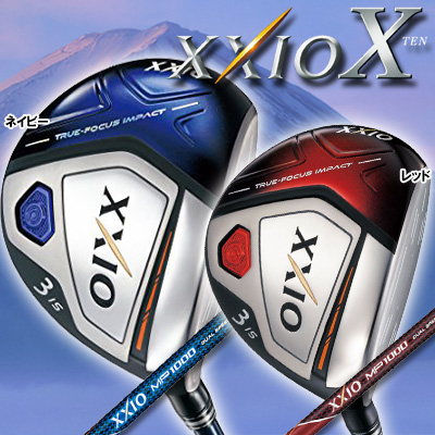 【XXIO10】ダンロップ XXIO X(ゼクシオ テン)フェアウェイウッド ゼクシオMP1000カーボンシャフト【日本正規品】