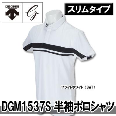 【17春夏】【30%OFF】DESCENTE GOLF(デサントゴルフ)DGM1537S メンズ 半袖ポロシャツ【スリムタイプ】
