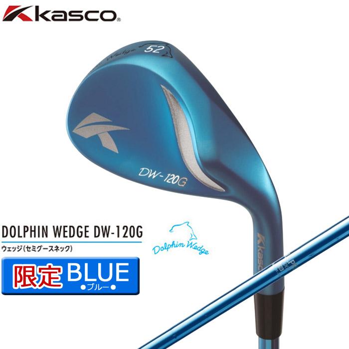 半期決算SALE 新作アイテム毎日更新 限定ブルー 120G キャスコ ドルフィンウェッジ DW120G 春の新作 ■BLUE ブルー 12074 950GH BLUEスチール ■N.S.PRO メンズ