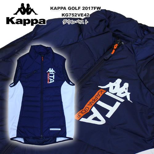 【17秋冬】Kappa(カッパ)ダウンベスト KG752VE42