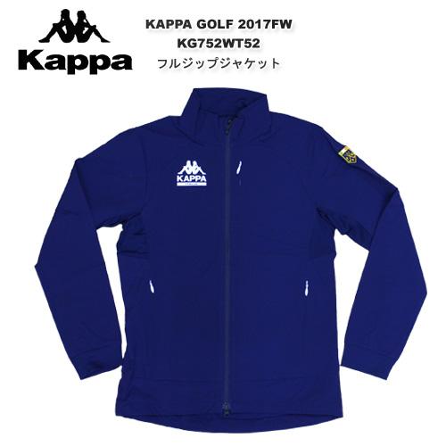 【17秋冬】Kappa(カッパ)フルジップジャケット KG752WT52