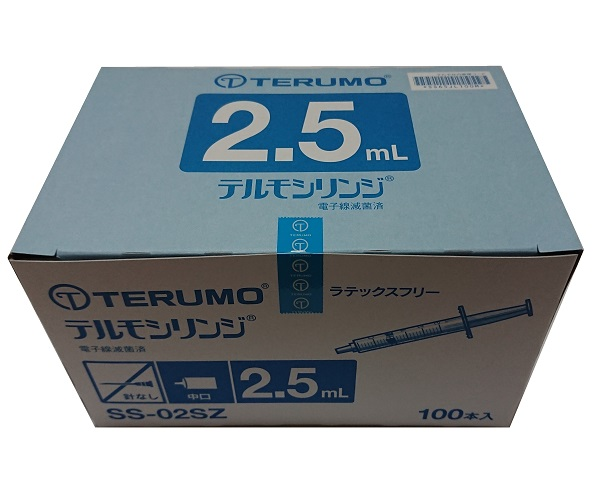 TERUMO テルモシリンジ 2.5mL SS-02SZ 1ケース24箱 (1箱100本入)