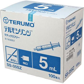 TERUMO テルモシリンジ 5mL 1箱 海外並行輸入正規品 内祝い SS-05SZ 100本入