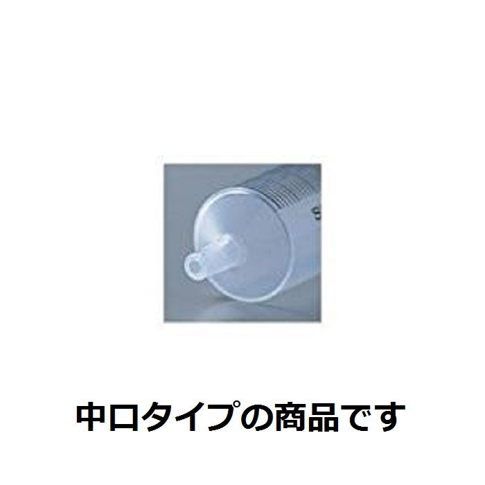 TERUMO TERUMO syringe 10mL Nakakuchi SS-10SZ one (100 Motoiri)