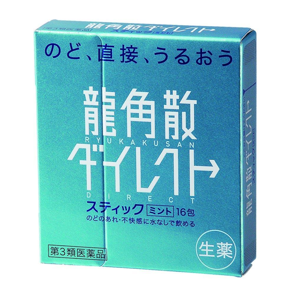 【第3類医薬品】龍角散ダイレクトスティックミント 16包 10個セット