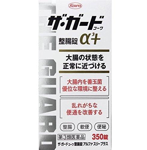 【第3類医薬品】 ザ・ガードコーワ整腸錠α3+(350錠)5個セット