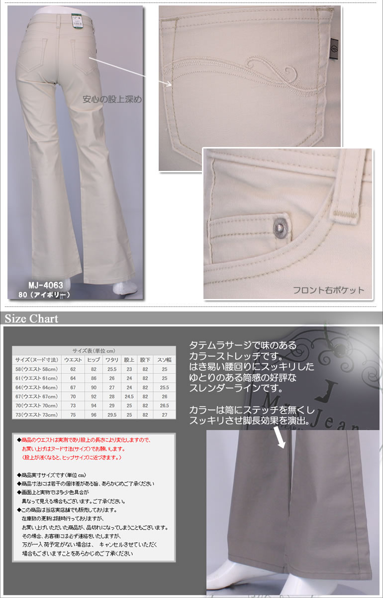ドライコントロールスレンダー / infrared particles included in the thread! Protect the body from the chill of the air conditioning! Mrs.Jeana/ ミセスジーナ /MJ-4063 MJ4063_04_08_80