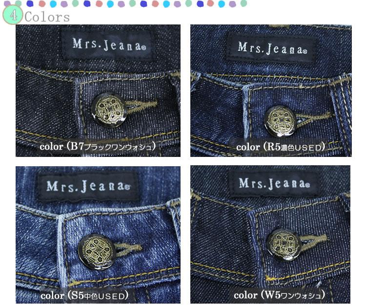 (\9345. \4095) Bootcut denim jeans Mrs gentle peace of mind deep crotch Mrs.Jeana/ ミセスジーナ /MJ-6000 MJ6000