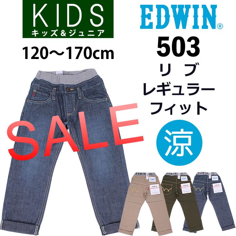 jeansandcasual axs sanshin cool 120 170 cm westlb regular fit jeans