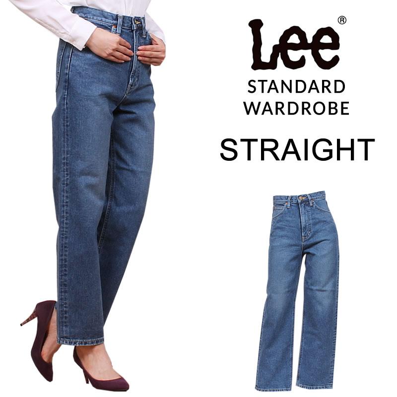 Lee STANDARD WARDROBE ストレートMissLee/ミスリー/ワイド/ハイウエスト/ジーンズ/デニム/ジーパン/腰高LL2601_336アクス三信/AXS SANSHIN/サンシン