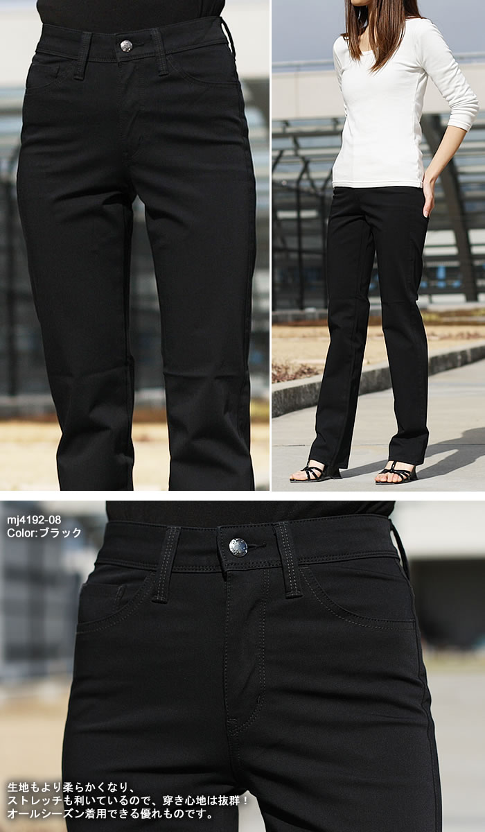 All-season color straight reborn! feels soft and comfortable it! Mrs.JeanaGOLD/ misessinagold /MJ-4192 MJ4192_83_08_81