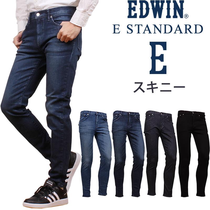EDWIN エドウィン E-STANDARD スキニー ESD22_56_26_00_01 アクス三信/AXS SANSHIN/サンシン【¥10000(本体)+税】