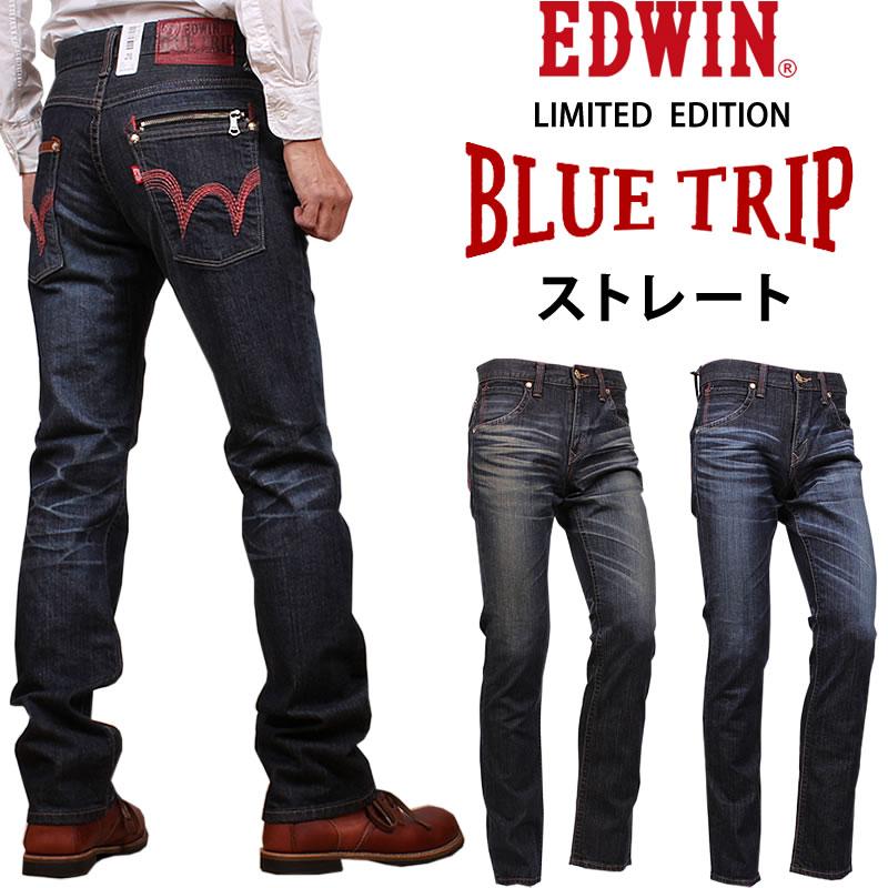 EDWIN エドウィン ブルートリップ BLUE TRIP ストレート ジップエドウイン EBT003_26_89アクス三信/AXS/サンシン【¥12000(本体)+税】