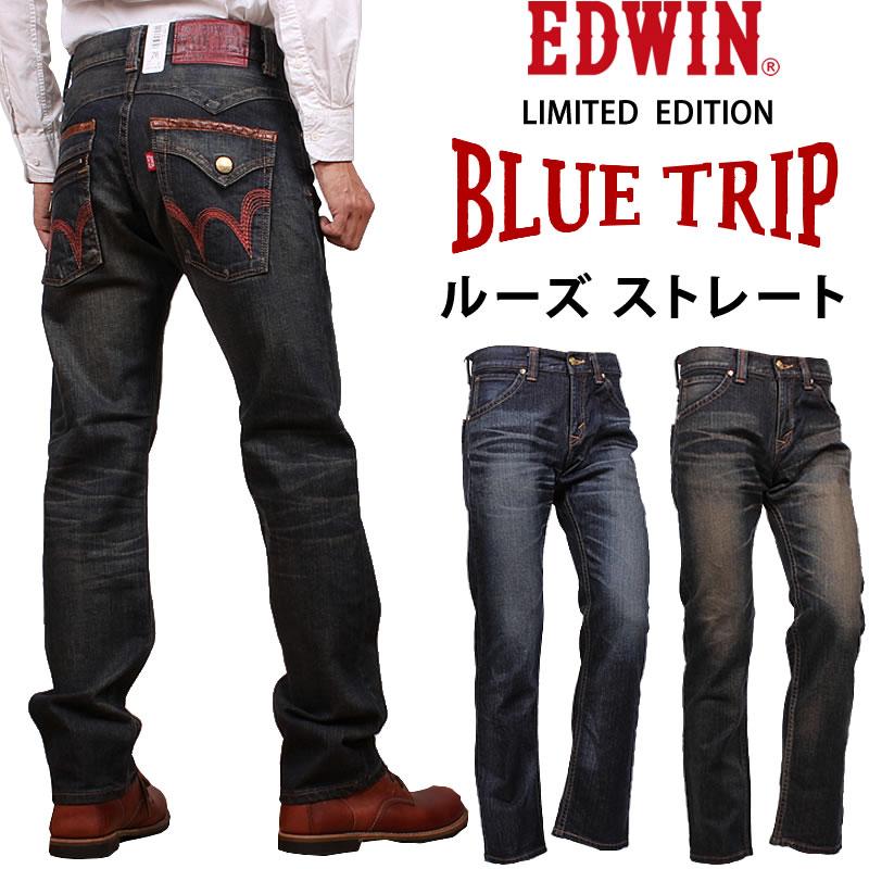 EDWIN エドウィン ブルートリップ BLUE TRIP ルーズストレート フラップ ジップエドウイン EBT004_26_89アクス三信/AXS/サンシン【¥12000(本体)+税】