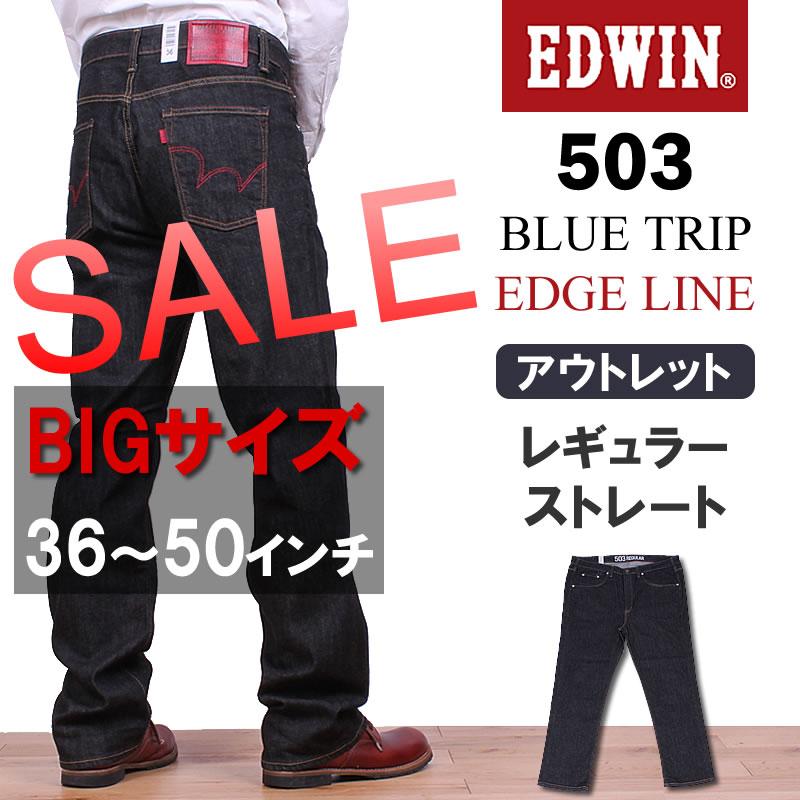 36 ~ 50 인치 498 BLUE TRIP EDGE LINE/블루 트립 엣지 라인 레 귤 러 스트레이트/보통 스트레이트/EDWIN (에드윈) エドウイン EG503_9901