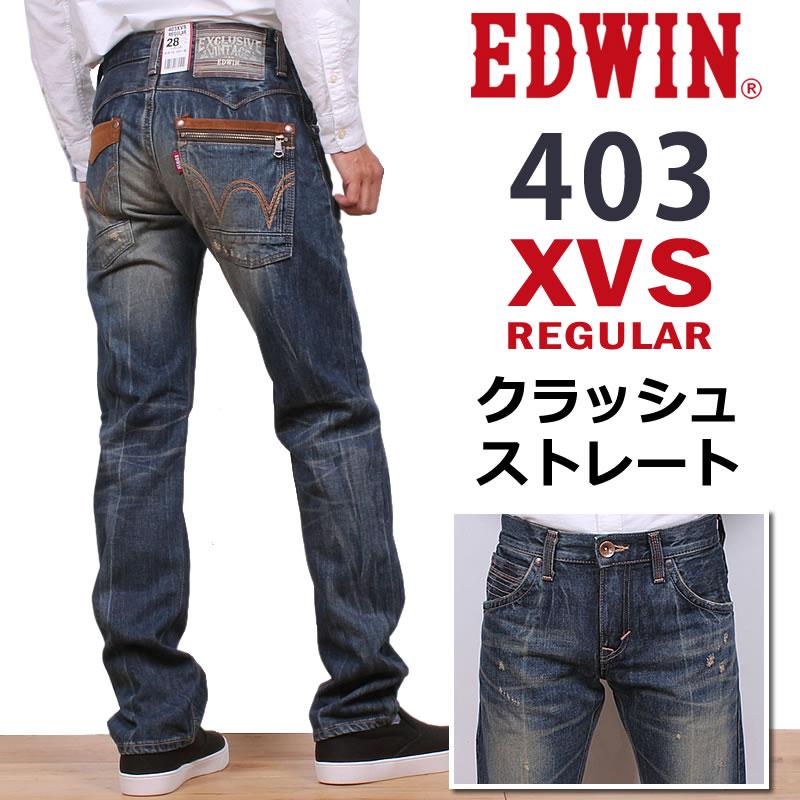 【5%OFF】【国内送料無料】403XVS WポケットクラッシュレギュラーストレートEDWIN/エドウィン/エドウイン/XV/ダメージ/リペアEDWIN--EXS413-_836アクス三信/AXS SANSHIN/サンシン