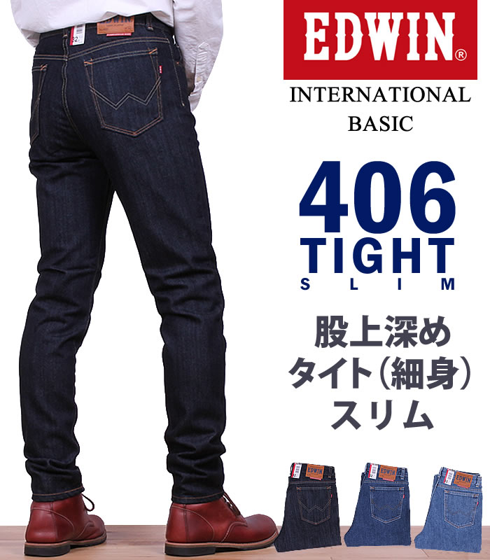 Jeansandcasual Axs Sanshin International Basic 406 Tight Narrow