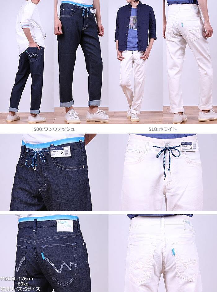 jeansandcasual axs sanshin perhaps it s awesome really light