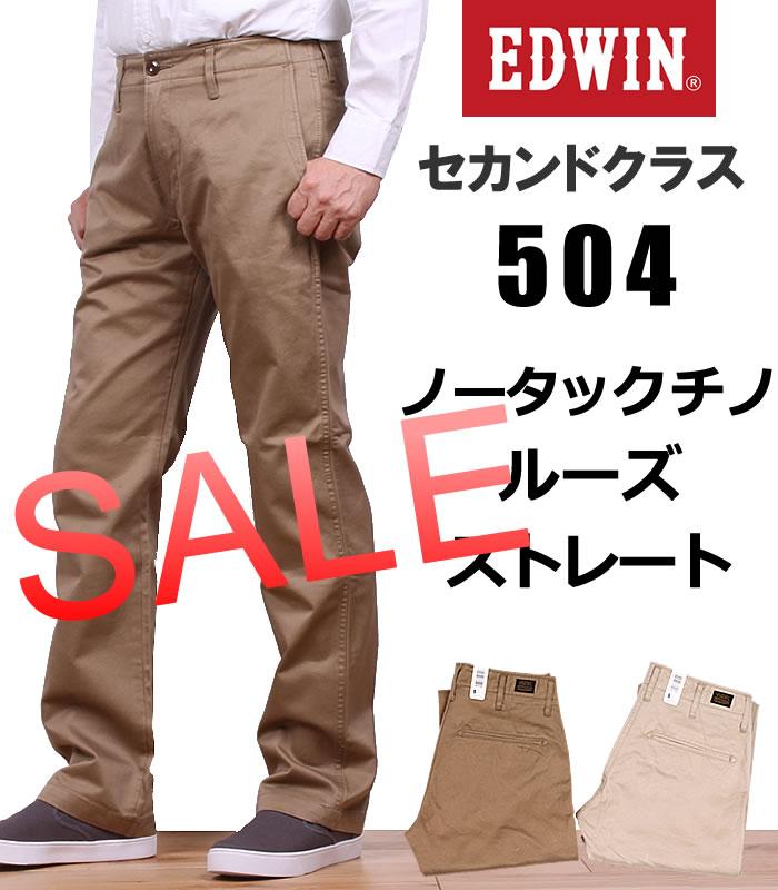2nd class EDWIN classic simplethinopan! 504 Nortec Chino loose straight EDWIN / Edwin / Edwin /XV EDWIN--K0504_16_14