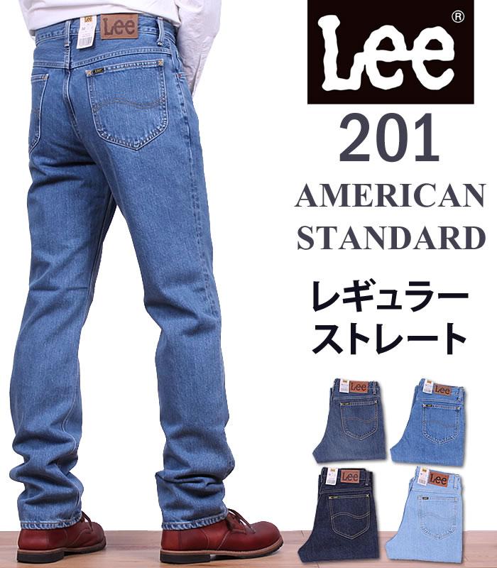 Basic Series Strait 201 jeans / history! Lee / Lee /AmericanStandard / American standard / 02010 _ 94 _ 97