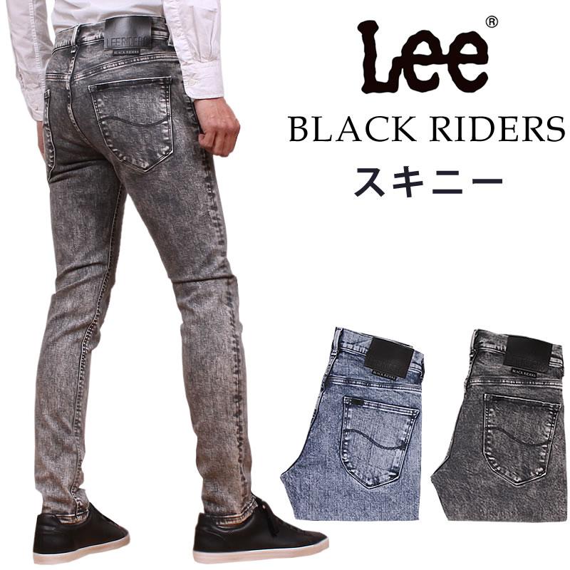 <title>雰囲気のあるケミカル加工 BLACK RIDERS スキニー ブラックライダース ついに再販開始 ケミカル Lee リー スリム Lee--LM3751_396_382アクス三信 AXS SANSHIN サンシン</title>