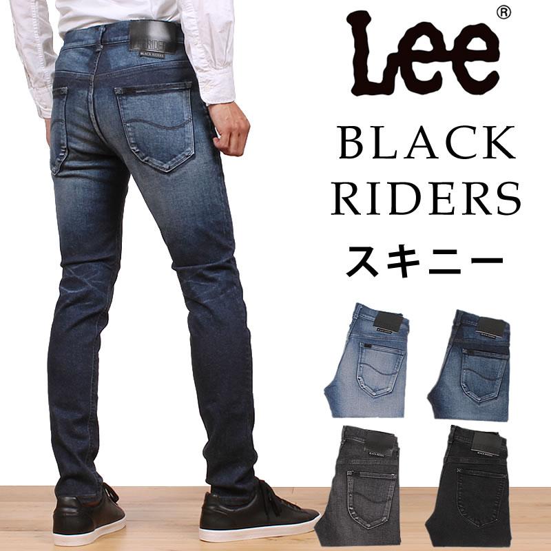 【国内送料無料】『BLACK RIDERS』ブラックライダース スキニー/Lee/リー/スリム/Lee--LM3751_346_326_376_383アクス三信/AXS SANSHIN/サンシン